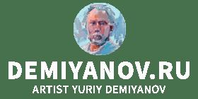 Artist Yuriy Demiyanov